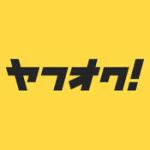 ヤフーオークションアプリ