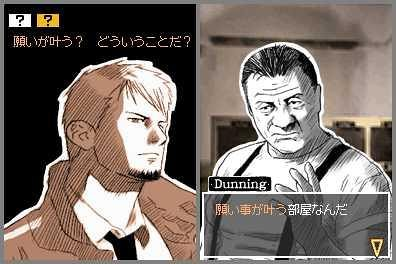 うぃっしゅるーむ