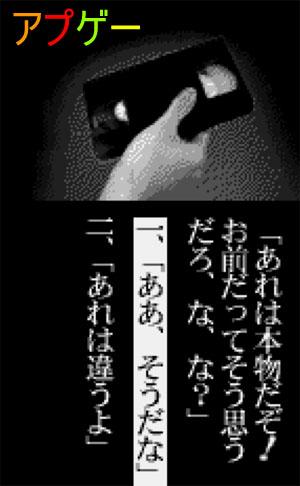 リング∞インフィニィティ